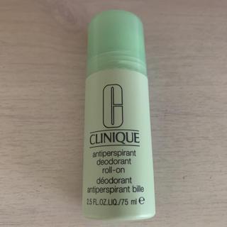 クリニーク(CLINIQUE)の新品!クリニーク ロールオン (制汗/デオドラント剤)