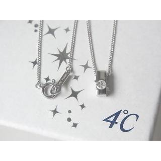 4℃ - 4℃ プラチナ ダイヤ ネックレス