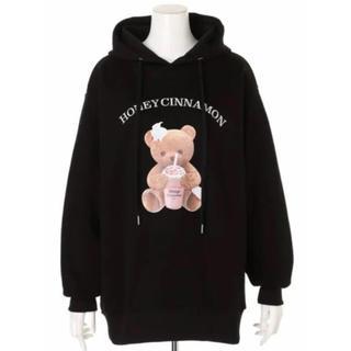 Honey Cinnamon - ハニーシナモン パーカー