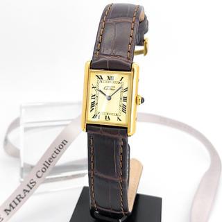 Cartier - 【仕上済】カルティエ タンク ベージュ文字盤 ゴールド レディース 腕時計