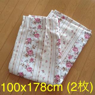 花柄 遮光カーテン 100x178cm 2枚