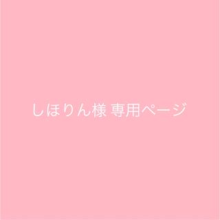 現品発送 * 薔薇 ドット リボン グレー ガーリー ネイルチップ 量産型