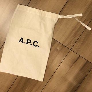 アーペーセー(A.P.C)のA.P.C アーペーセー 巾着袋 保存袋 ショッパー キャンバスバッグ(ポーチ)