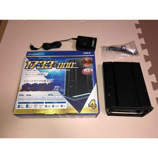 エヌイーシー(NEC)の【極美品】【再値下げ】WG2600HP3 NEC ルーター 最上位機種(PC周辺機器)