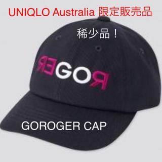 ユニクロ(UNIQLO)のユニクロ フェデラー 2020 AO CAP NAVY 全豪オープン 記念(その他)
