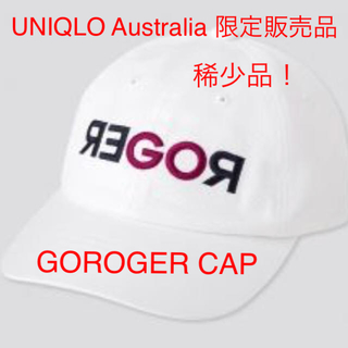 ユニクロ(UNIQLO)のユニクロ フェデラー キャップ 全豪オープン 記念 白 新品(その他)