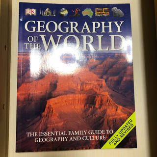 Geography of the World 超美品(洋書)
