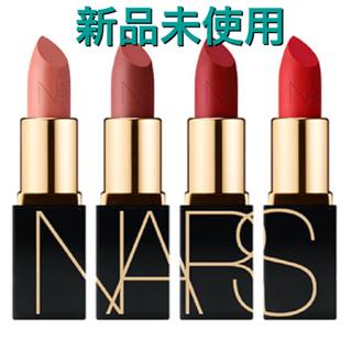 NARS - 新品 NARS ナーズ  ホリデー限定 完売品 ネバーイナフ 口紅 リップ