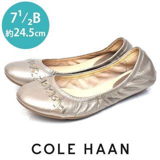 Cole Haan - コールハーン バレエシューズ フラットシューズ 7 1/2B(約24.5cm
