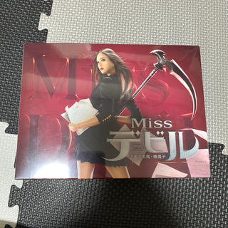 セクシー ゾーン(Sexy Zone)のMissデビル 人事の悪魔・椿眞子 DVD-BOX DVD(TVドラマ)