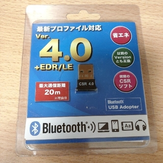 USB2.0 Bluetooth 3.0ドングル無線子機(PC周辺機器)