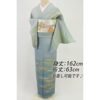 《人間国宝『福田喜重』幻想的霞ぼかし模様付下げ■青緑◆袷正絹着物◆SA1-3》(着物)