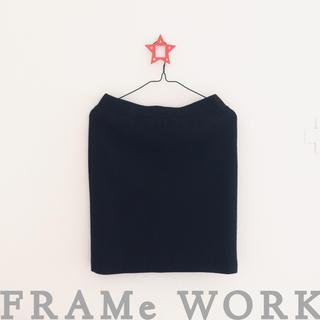 フレームワーク(FRAMeWORK)の❂美品❂ FRAMeWORK ブラック WOOLニットスカート(ひざ丈スカート)