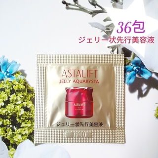 ASTALIFT - 0.5g×36包   9月リニューアル  ジェリーアクアリスタ