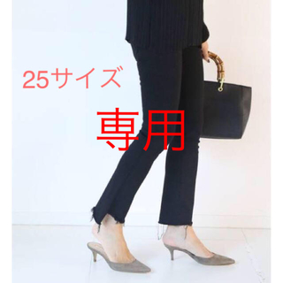DEUXIEME CLASSE - Deuxieme Classe MOTHER INSIDER CROP 黒 25