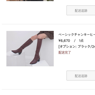 スタイルナンダ(STYLENANDA)のブーツ stylenanda(ブーツ)