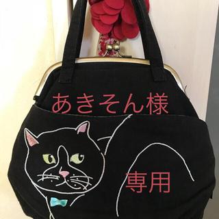 ルートート(ROOTOTE)のルートート*かわいい猫のがま口 バッグです☆(ハンドバッグ)