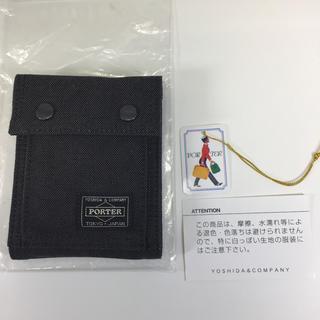 ポーター(PORTER)のPORTER ポーター 二つ折り財布 未使用美品 吉田カバン YOSHIDA(折り財布)