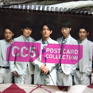 CC5 ポストカードコレクション(お笑い芸人)