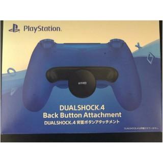 PlayStation4 - 新品未使用 DUALSHOCK4 背面ボタンアタッチメント