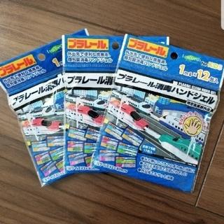 Takara Tomy - 携帯用消毒ハンドジェル