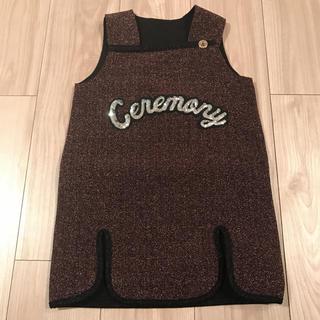 新品 ジャンパースカート   120cm(ワンピース)