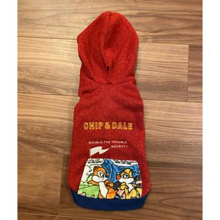 ディズニー(Disney)の犬服 ドッグウェア2種 ディズニー(ペット服/アクセサリー)