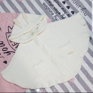 ジェラートピケ(gelato pique)のジェラートピケポンチョ Sサイズ(110~120)(ジャケット/上着)