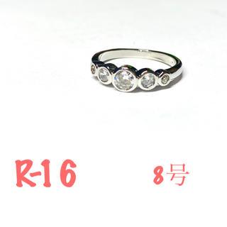 5連ラインストーンリング シルバー 8号(リング(指輪))