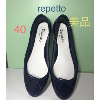 repetto - ✨美品✨レペット❇️レインシューズ ❇️40