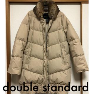 ダブルスタンダードクロージング(DOUBLE STANDARD CLOTHING)のダブルスタンダード ラビットファー  ダウンコート(ダウンコート)
