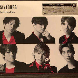 Johnny's - SixTONES Imitation Rain 初回