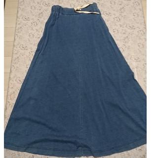 デニム風 マキシ丈 スカート 2枚セット(ロングスカート)