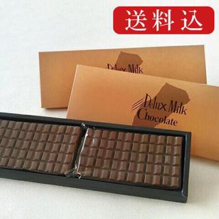 有楽製菓 デラックスミルクチョコレート(1箱2枚入)(未開封)