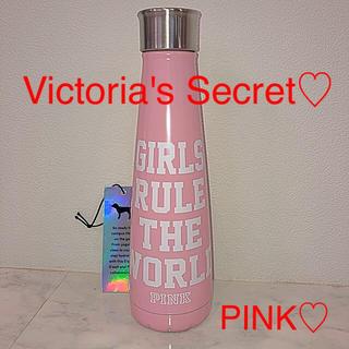 Victoria's Secret - 新品 PINK ウォーターボトル 水筒 ピンク ヴィクトリアシークレット