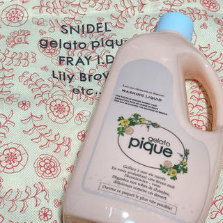 ジェラートピケ(gelato pique)のオシャレ着洗剤(洗剤/柔軟剤)