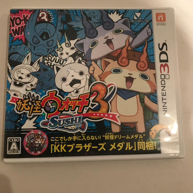 妖怪ウォッチ3 スシ 3DS エンタメ/ホビーのゲームソフト/ゲーム機本体(携帯用ゲームソフト)の商品写真