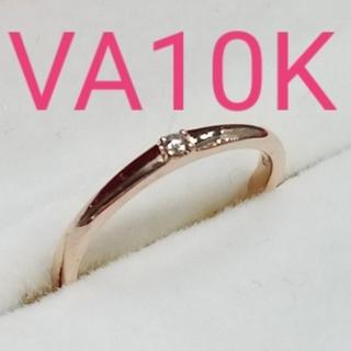 4℃ - 美最終値下げ💍VendomAoyama 10K7号ダイヤモンド1粒シンプル
