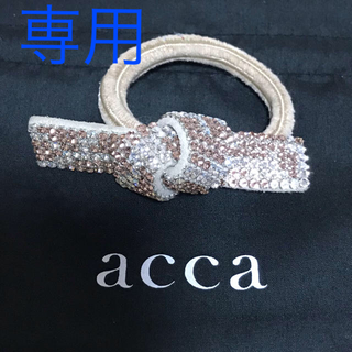 acca - acca  リボンゴム