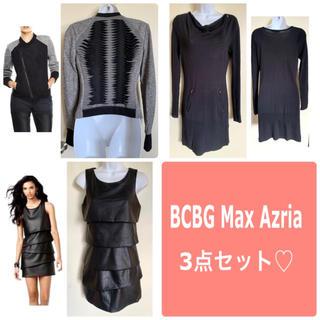 BCBGMAXAZRIA - BCBG Max Azria 3点セット