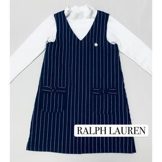 POLO RALPH LAUREN - ラルフローレン ワンピース 130