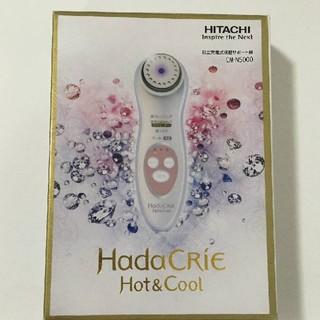 ヒタチ(日立)の新品 10点セット  日立ハダクリエ CM-N5000W HITACHI(フェイスケア/美顔器)