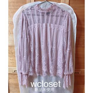 w closet - 新品未使用❤︎ wcloset くすみピンクレースブラウス