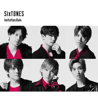 Johnny's - SixTONES Imitation Rain 初回盤