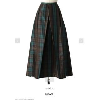 Drawer - 新品 ドロワー ロングスカート