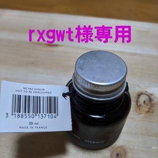 エルバン(Herbin)のガラスペンインク ブルー&グリーン(ペン/マーカー)