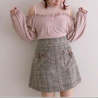 Honey Cinnamon - スカート