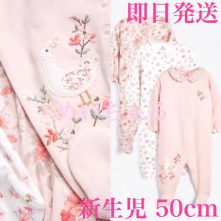 NEXT - 【新品】next ピンク フローラルスリープスーツ3枚組(ベビー)50cm