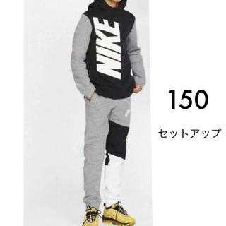 NIKE - NIKE★ナイキ パーカー・ジョガーパンツ  上下セット セットアップ 160