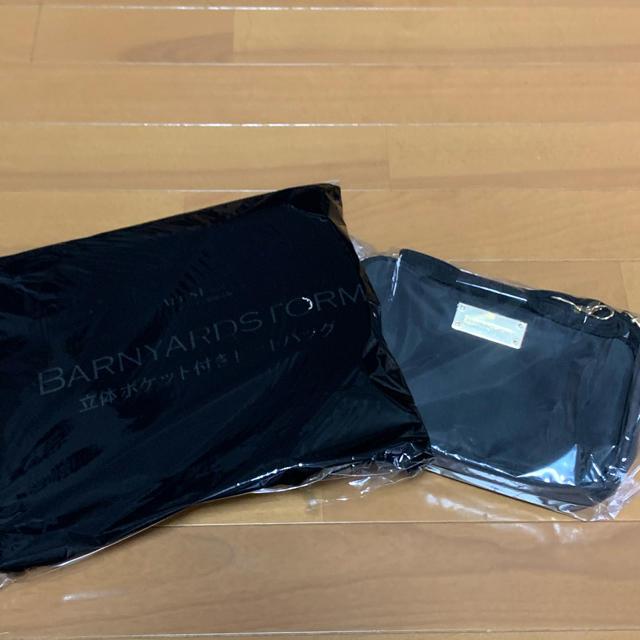 BARNYARDSTORM(バンヤードストーム)のバンヤードストームショルダーバッグ+トートバッグ2点セット レディースのバッグ(トートバッグ)の商品写真